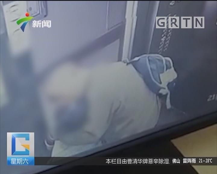 深圳:六旬男子电梯猥亵儿童被刑拘