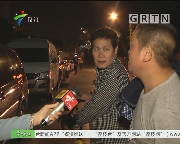 4G回传:广州天河一处工地有多人意外坠井