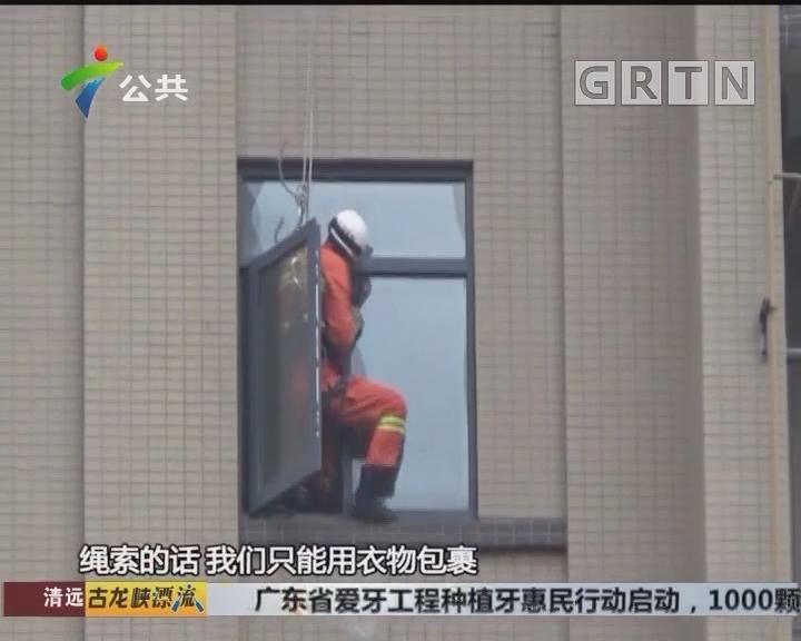 """荆州:消防员当""""蜘蛛侠"""" 悬空27米救出女童"""