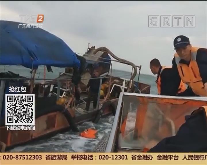 湛江雷州:渔船锚链断裂渔民受困 海警官兵英勇救人