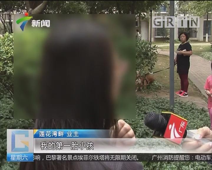 广州番禺:业主难入就近小学 较远小区为何入围?