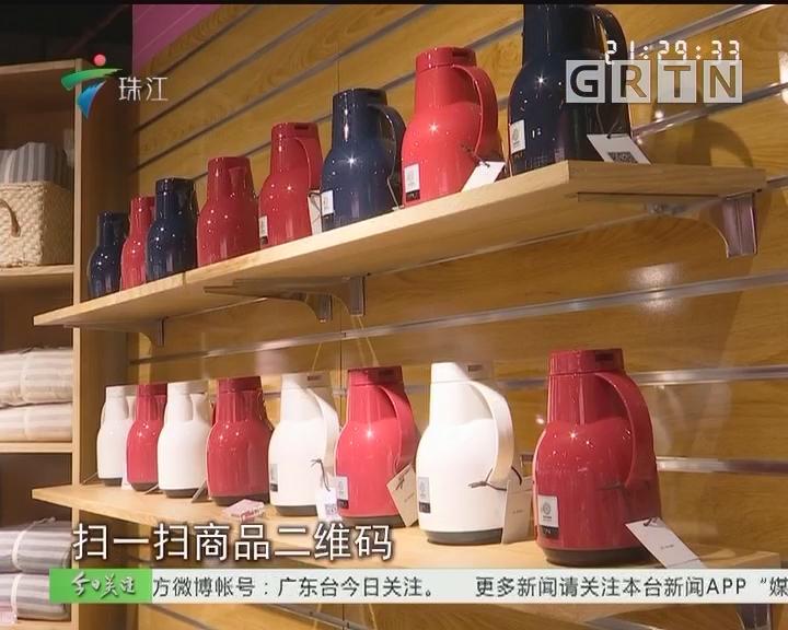 国内首家无人百货落户广州