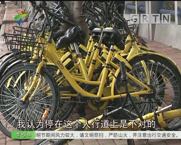 坏单车占道堆放 街坊过街受影响