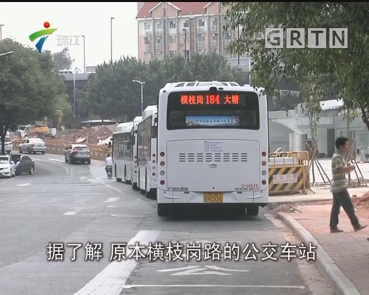 广州:公交站牌调整 医院生命通道受堵塞