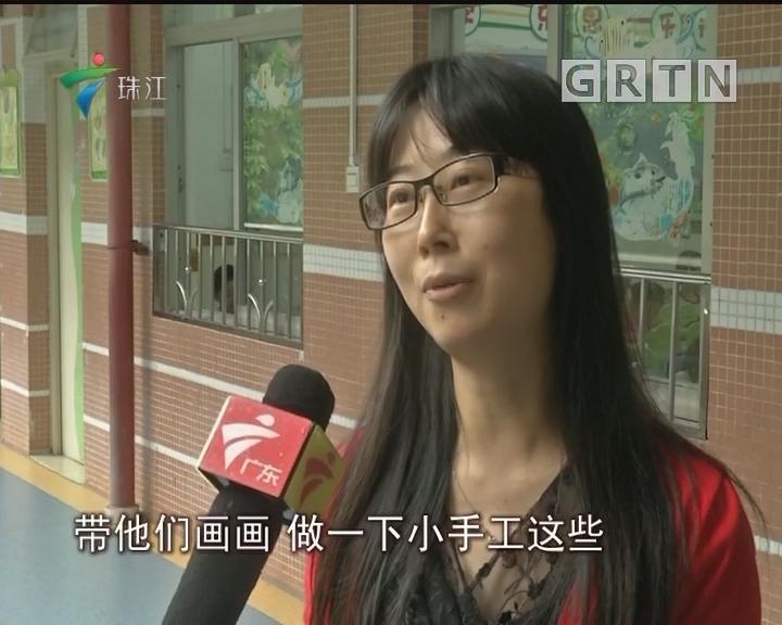 广州天河越秀公办小学 五月全面实施校内托管