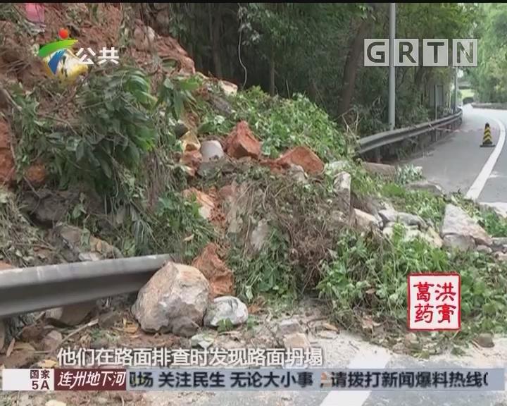 深圳:道路突然塌陷 车辆需绕行
