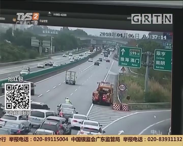中山:七车连环相撞 只因司机一个动作