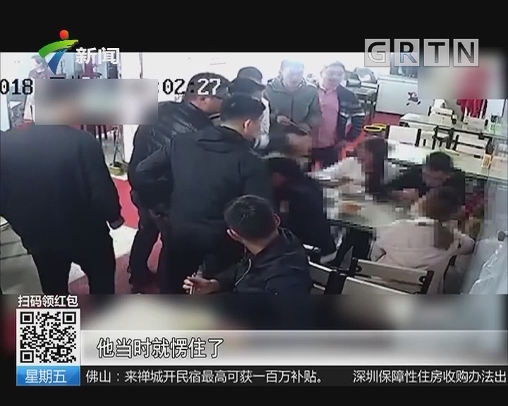 逃犯饭店吹嘘 被身边11名便衣抓获