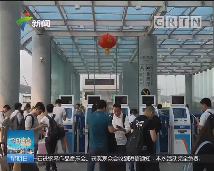 南站黑车调查:拉客仔盘踞客运站 猖狂拉客无人管?