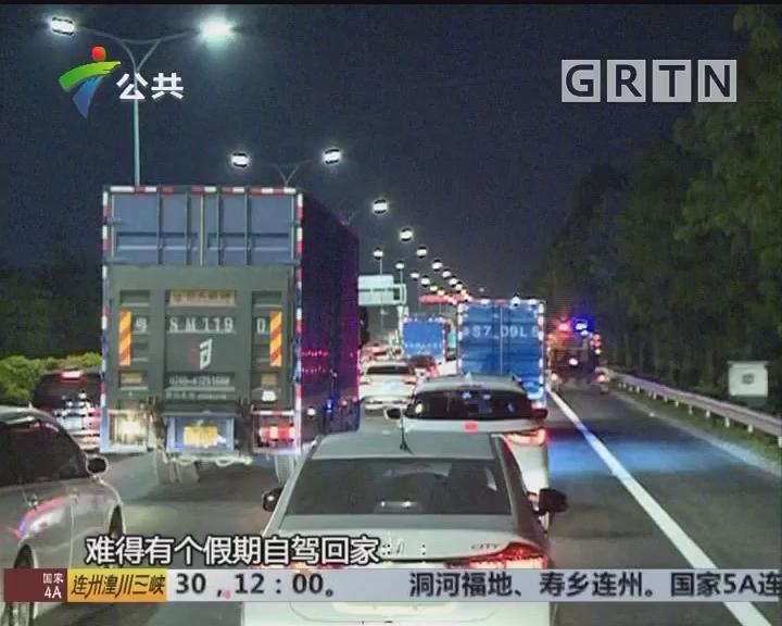 记者直击:广州出城费时 多处高速拥堵