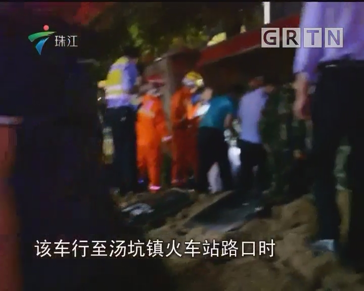 梅州泥头车倾侧致6死1伤