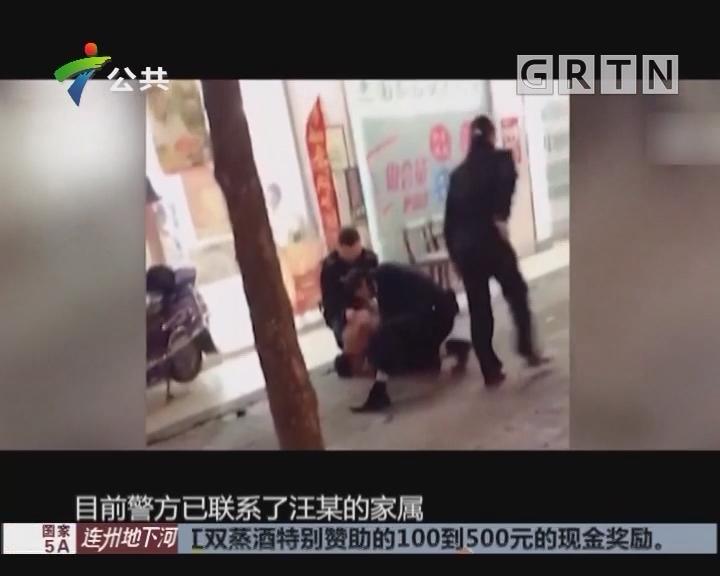 男子街头持刀恐吓路人 民警果断鸣枪制服