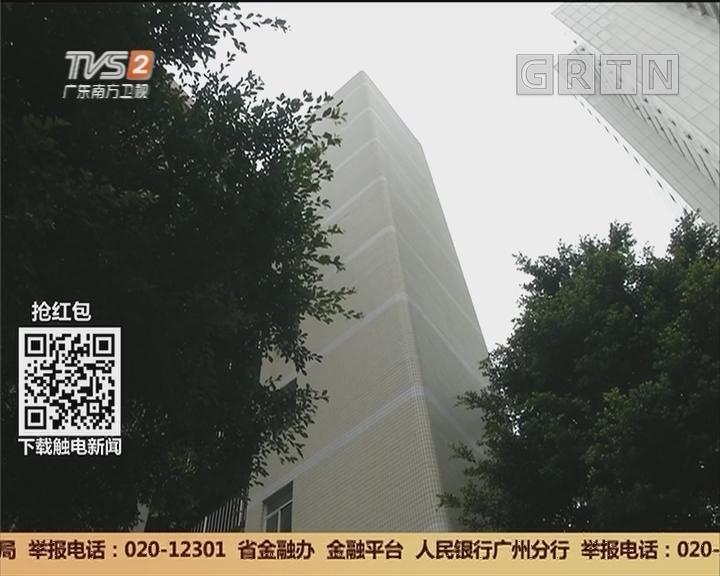广州:旧楼加装电梯程序繁琐?一站式服务来帮你