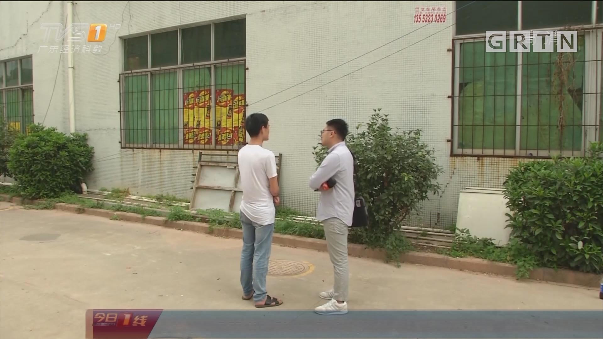 """深圳:丢了身份证 事主""""犯罪纪录""""五年未消"""