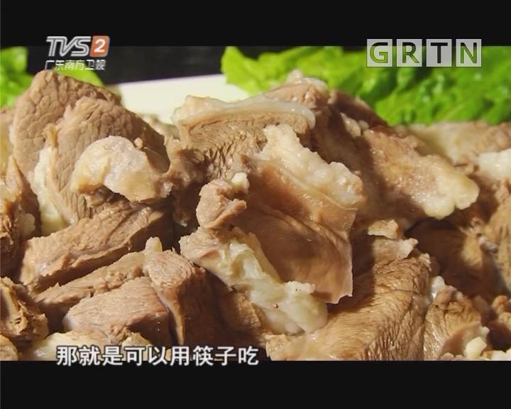 制作金汤肚包羊