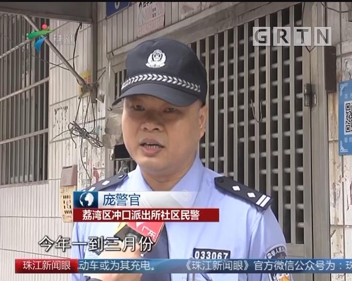 广州:扫码租房 房源信息实时显示