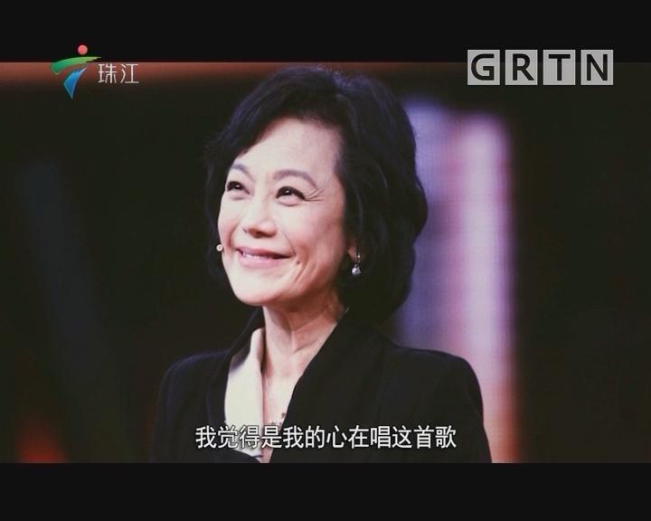 张艾嘉:曾经不羁为爱痴狂 为婚姻付出爱的代价