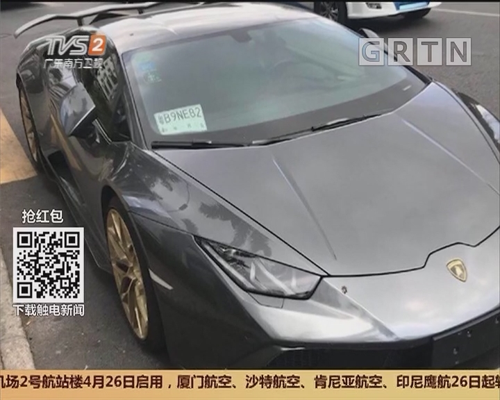深圳福田:豪车违停 有铁牌还挂过期临牌