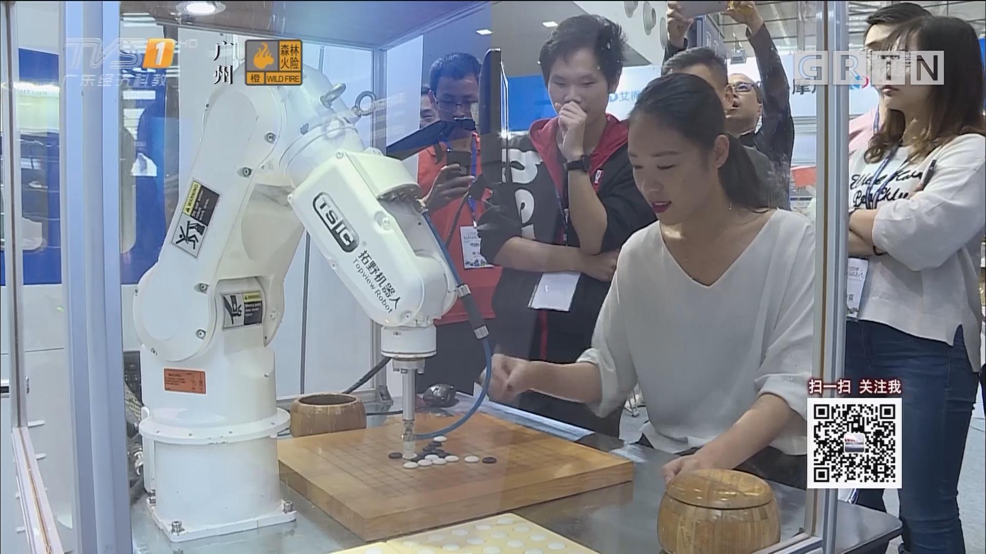 未来已来 新型人工智能机器人集体亮相