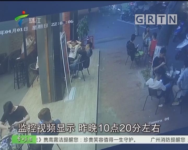 四会:移椅子口角引发械斗 一嫌疑人被刑拘