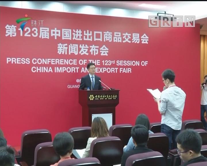第123届广交会与会采购商人数将保持稳定