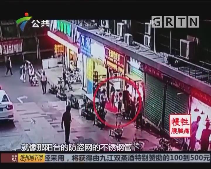 深圳:天降钢管 砸中女童头部