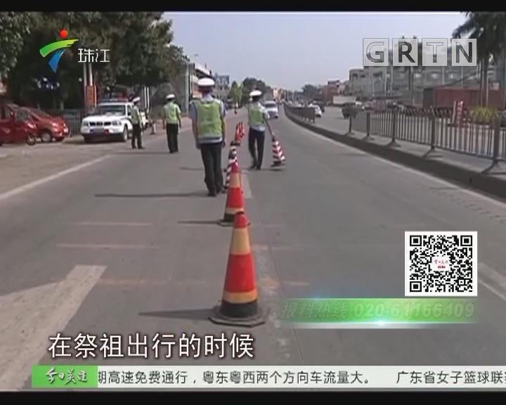 茂名:清明拜祭货车载人险象环生 交警严查不贷