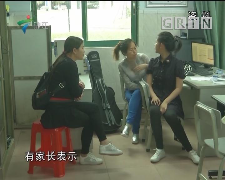 广州今年义务教育招生政策将调整