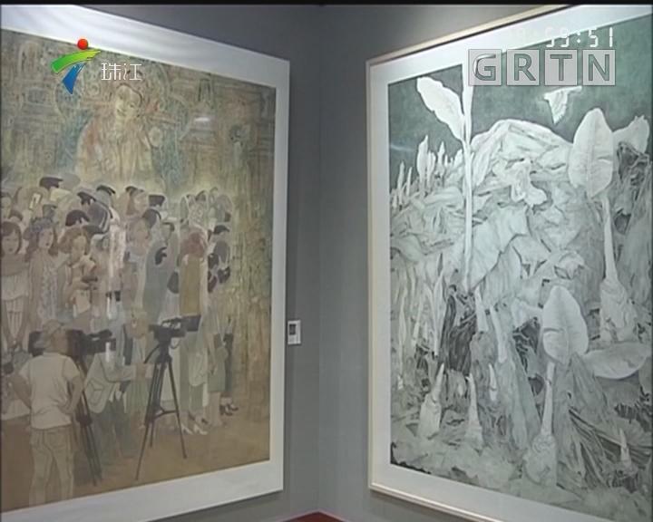 """""""朝圣敦煌""""全国美术作品展在茂名开幕"""