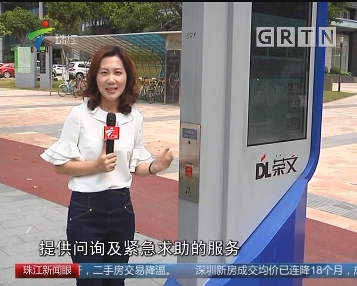 """黄埔现广州""""最聪明""""路灯"""