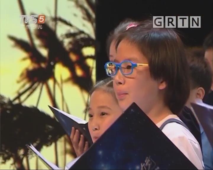 [2018-04-23]南方小记者:书香羊城 爱尚阅读2018广州青少年阅读活动