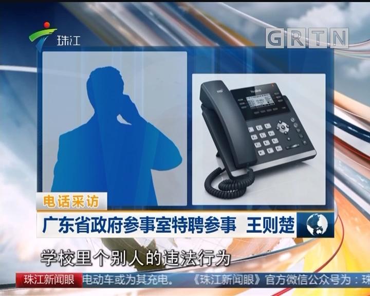 """广州:小升初""""秘考""""校长被停职"""