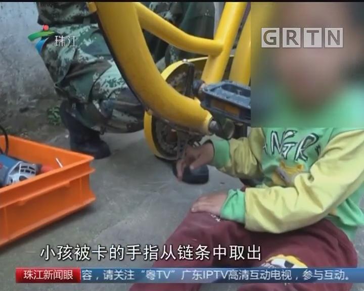 韶关:共享单车链卡住小孩手指