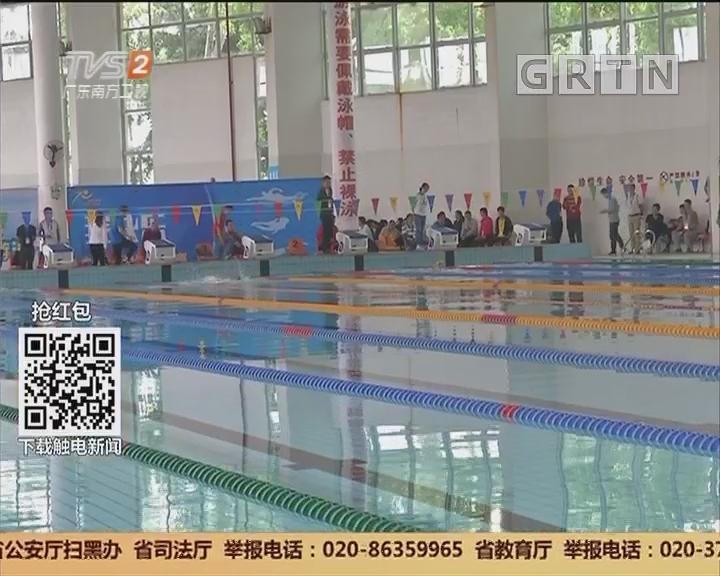 广州中考:中考体育游泳项目开考 六成考生满分