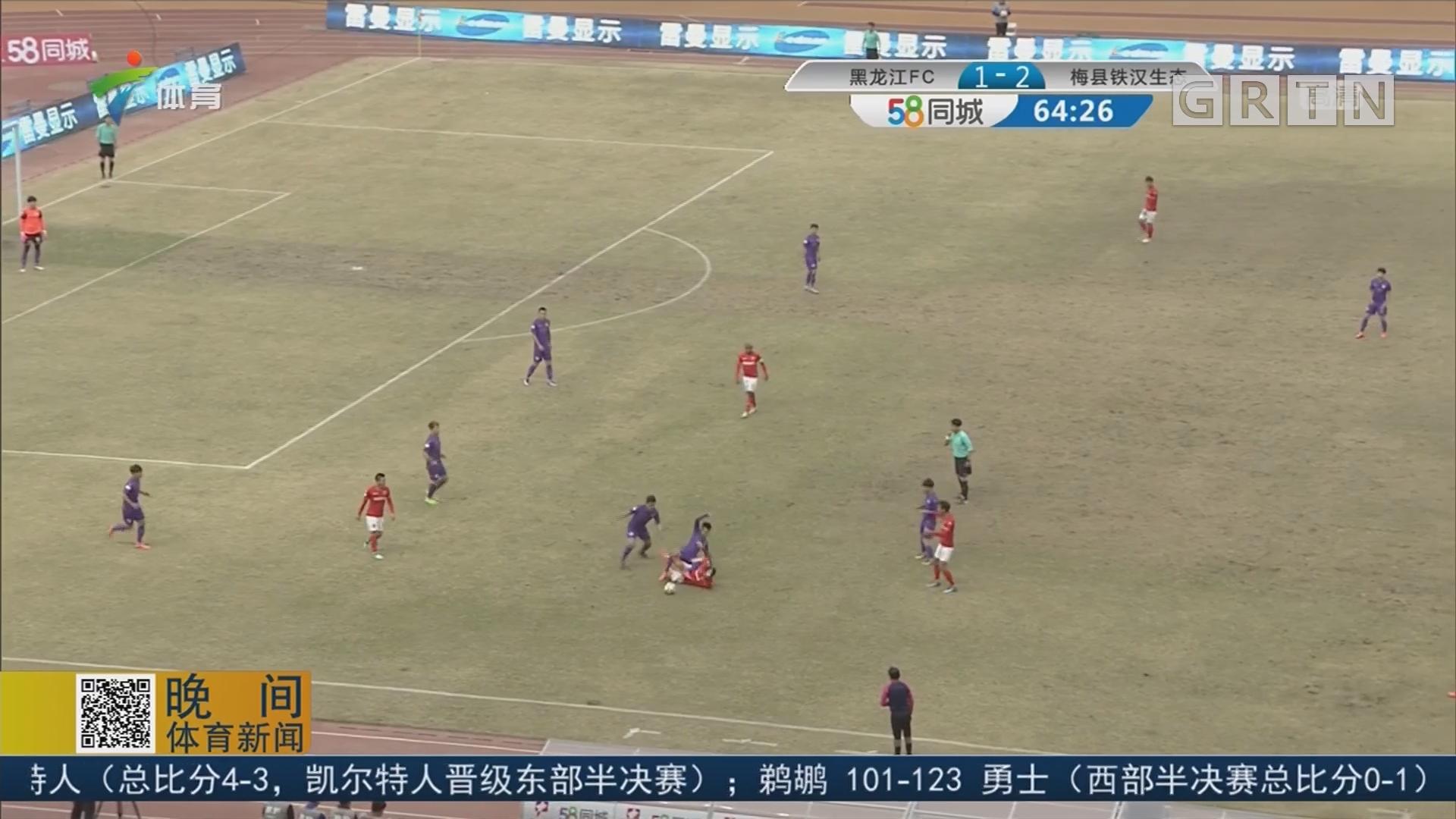 穆里奇进球 梅县铁汉逆转黑龙江FC