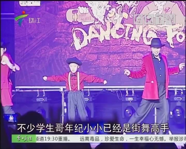 当街舞遇上4K直播 最炫舞动不容错过