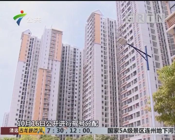 广州再推千套公租房 5月21起网上预约