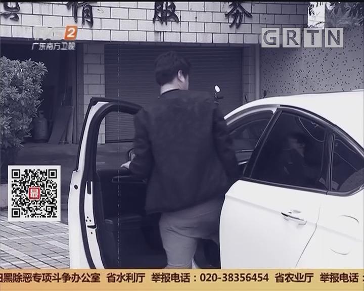 韶关乐昌:开车上路遭夹击围堵 上演生死时速