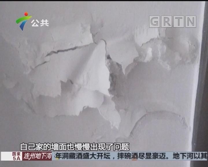 广州:装修纠纷层出 选择家装有招数