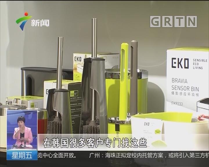 """广交会二期闭幕:中国产品""""高质量发展""""获点赞"""