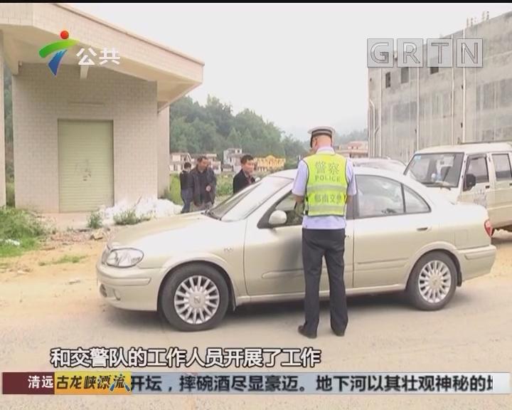 云浮:学生上学交通困难 教育部门称无法解决