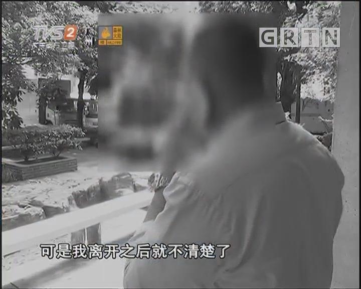 """前任老板""""躲猫猫""""男子竟遭恐吓追债"""