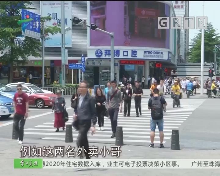 """深圳:40套""""刷脸""""执法电子警察正式上岗"""