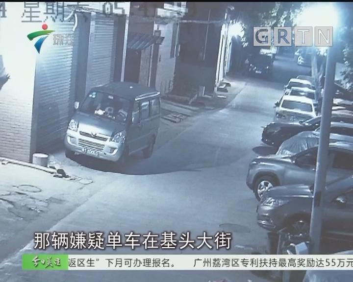 顺德:骑单车者肇事逃逸 致人死亡