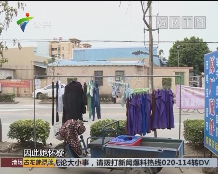 中山:男子盗窃内衣 街坊深受困扰