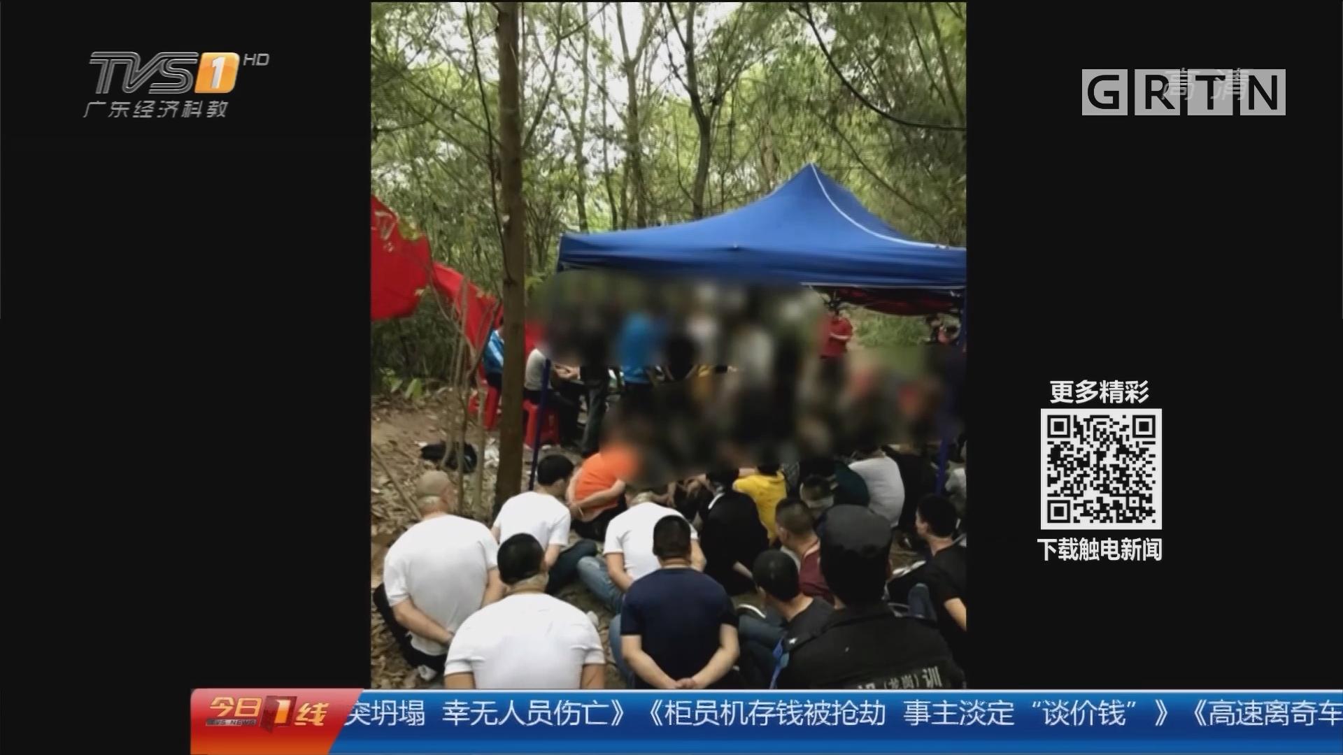 深圳龙岗:夜深半山腰设赌局 警方布控突袭