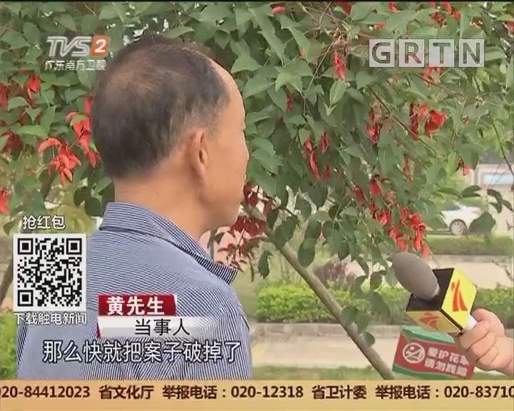 惠州惠阳:存6100元全是假币!惊呆业务员