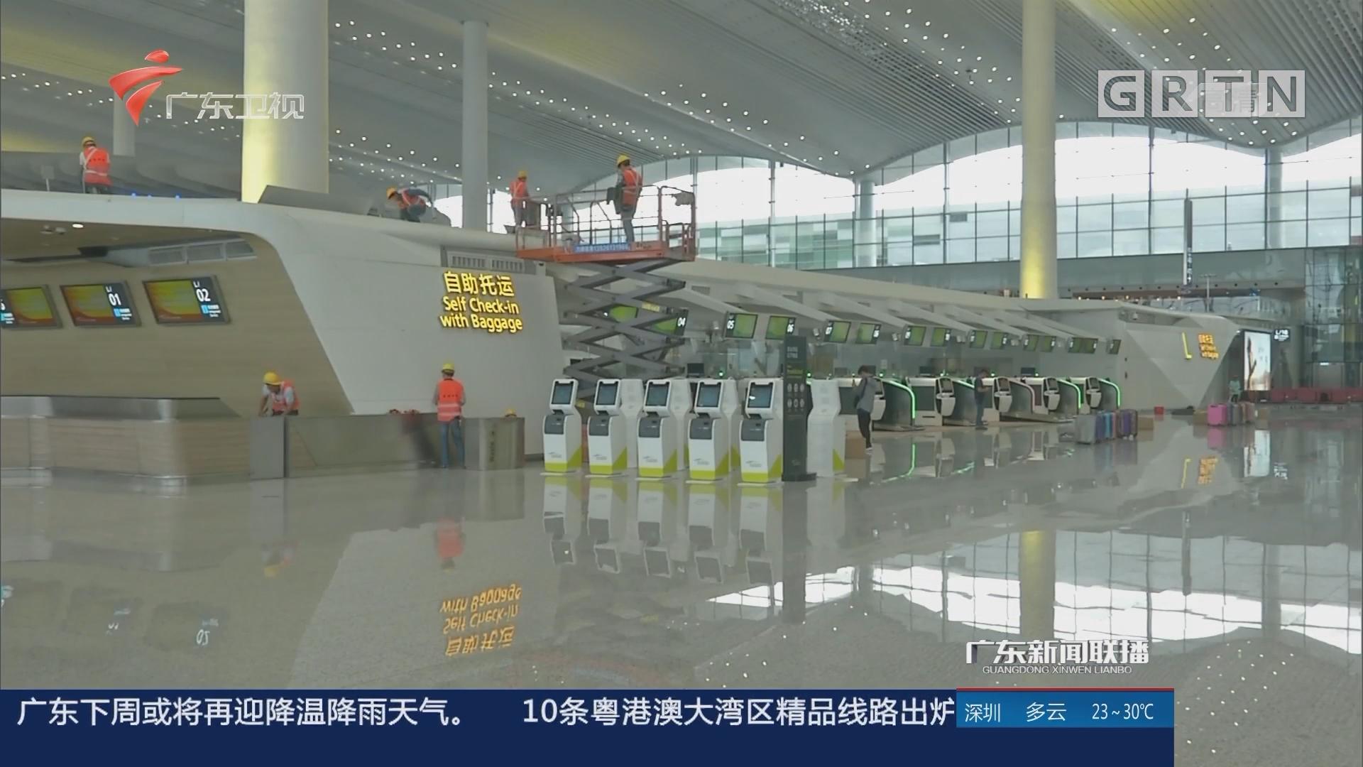 白云机场2号航站楼将于4月26日启用