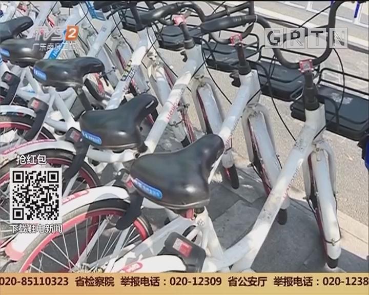 """共享单车治理:共享单车大减量 杭州先""""出招"""""""