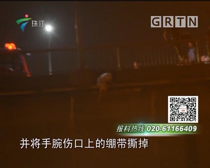 中山:消防队员飞身救下跳桥女子